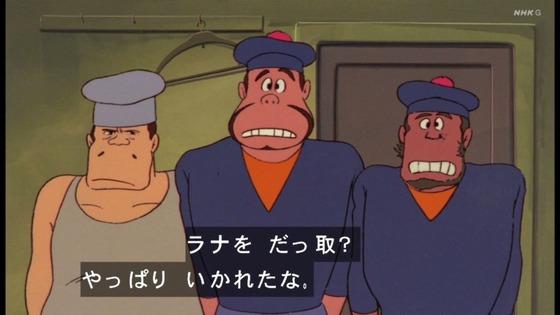 「未来少年コナン」第6話感想 (75)