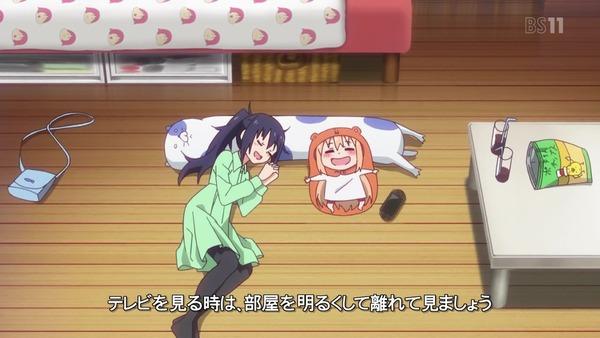 「干物妹!うまるちゃんR」2期 3話 (1)