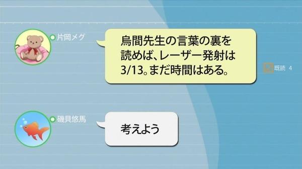 「暗殺教室」第2期 21話 (221)