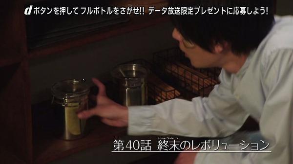 「仮面ライダービルド」40話感想 (4)