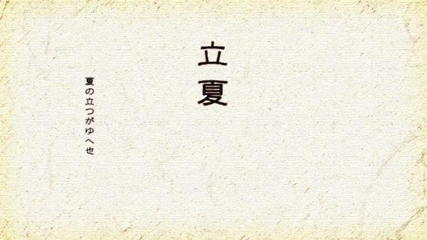 「氷菓」第2話感想 画像 (32)