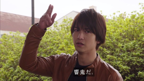 「仮面ライダージオウ」33話感想 (25)