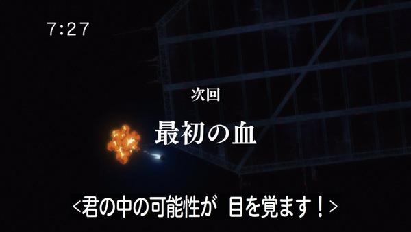 「機動戦士ガンダム UC」1話感想 (46)
