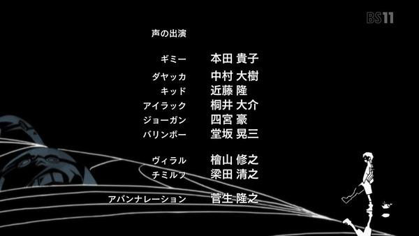 「天元突破グレンラガン」8話 (52)
