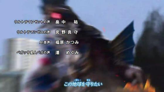 「ウルトラマンZ」第7話感想 (3)