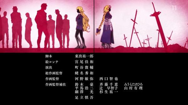 「FateApocrypha」4話 (61)
