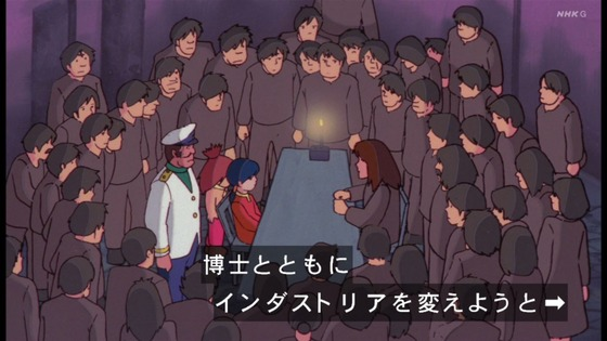 「未来少年コナン」第21話感想 画像  (67)