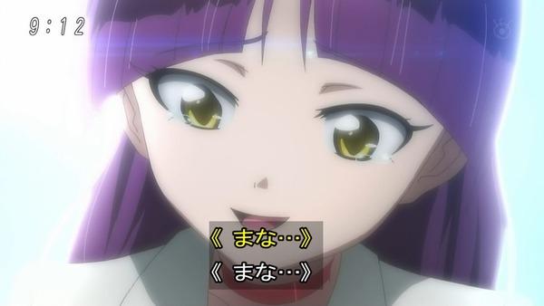 「ゲゲゲの鬼太郎」6期 49話感想 (22)
