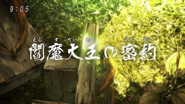 「ゲゲゲの鬼太郎」6期 51話感想 (5)