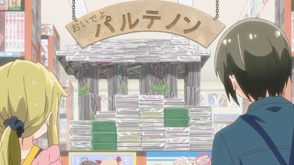 デンキ街の本屋さん (4)