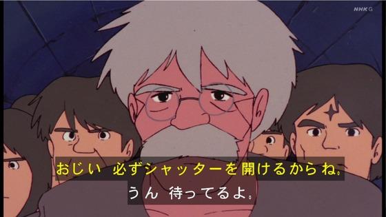 「未来少年コナン」第22話感想 画像  (71)