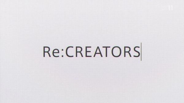 「ReCREATORS(レクリエイターズ)」22話 (91)