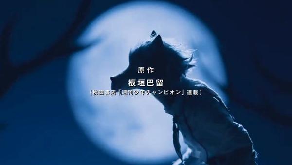 「BEASTARS(ビースターズ)」2話感想  (14)