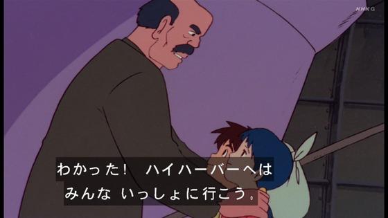 「未来少年コナン」第11話感想 (20)