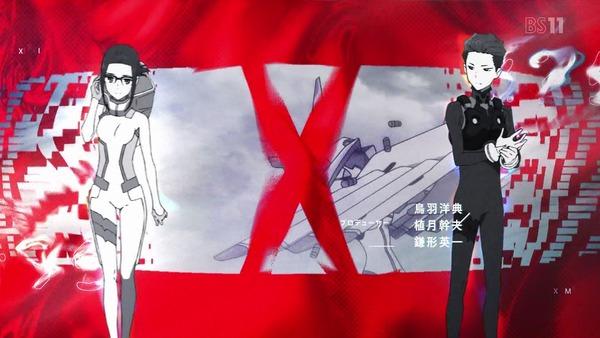 「ダーリン・イン・ザ・フランキス」2話 (5)