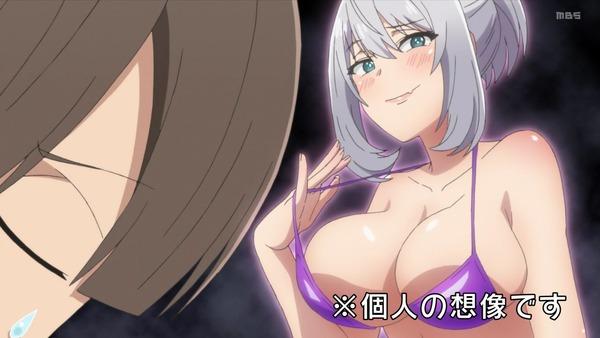 「手品先輩」8話感想 (58)