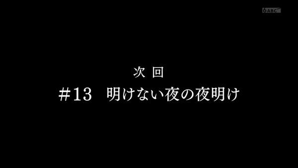 「青春ブタ野郎」12話感想 (141)