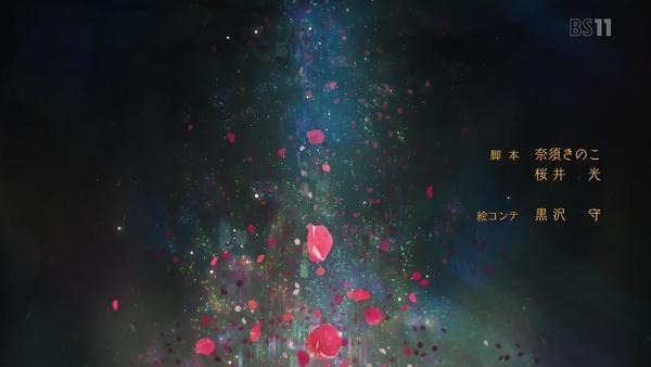 「FateEXTRA Last Encore」3話 (82)