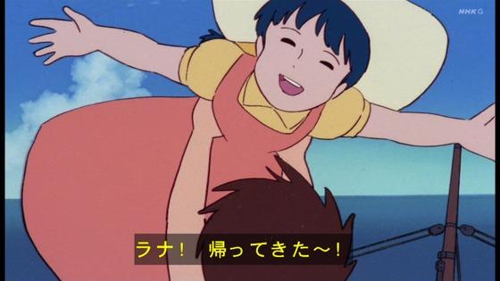 「未来少年コナン」第26話感想(実況まとめ)画像 (124)