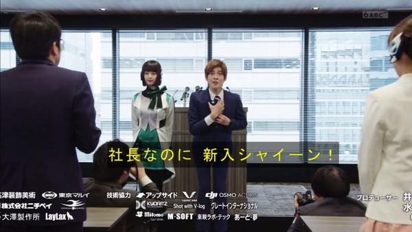 「仮面ライダーゼロワン」第2話感想 (59)