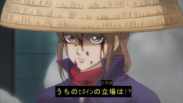 銀魂゜ (10)
