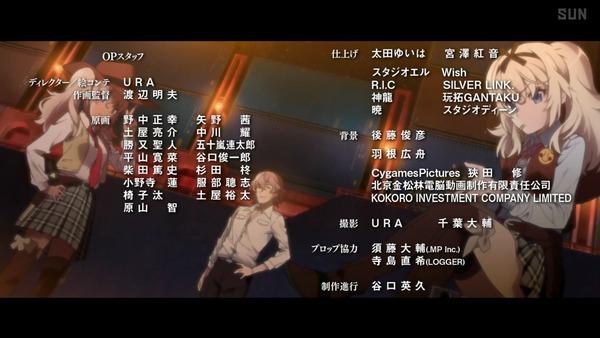 「グリザイア:ファントムトリガー」第1回 感想 (119)