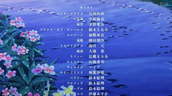 「アズールレーン」第1話感想 (106)