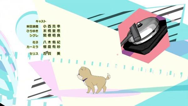 「旗揚!けものみち」7話感想 (166)
