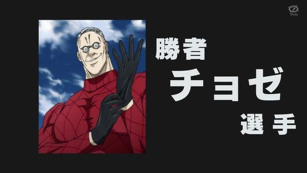 「ワンパンマン」18話(2期 6話)感想 (33)