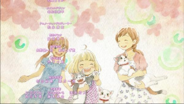 「3月のライオン」22話 (35)
