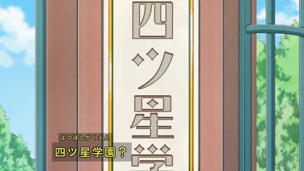 「アイカツオンパレード!」第1話感想 (128)