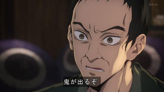 「鬼滅の刃」竈門炭治郎 立志編  第一夜 兄妹の絆 (2)
