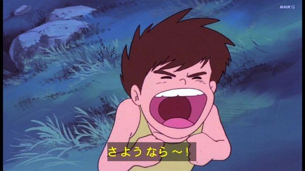 「未来少年コナン」第2話感想 画像  (90)