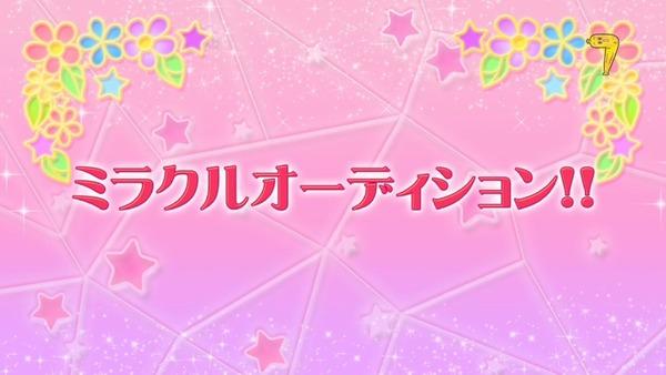 アイカツスターズ!」第58話 (7)