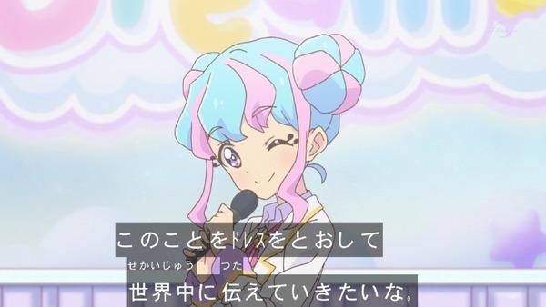「アイカツスターズ!」54話 (73)