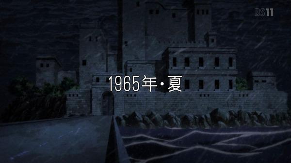 「ジョジョの奇妙な冒険 5部」26話感想 (2)