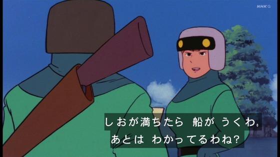 「未来少年コナン」第19話感想 画像  (90)