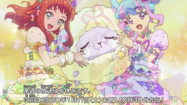 「アイカツオンパレード!」13話感想 画像 (75)