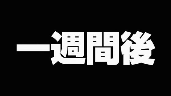 「僕のヒーローアカデミア」112話(5期 24話)感想 (134)