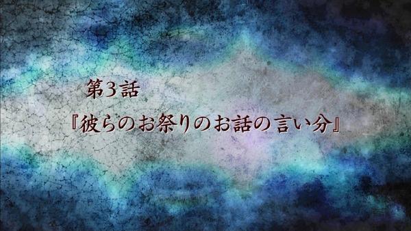 「CHAOS;CHILD(カオスチャイルド)」 (38)