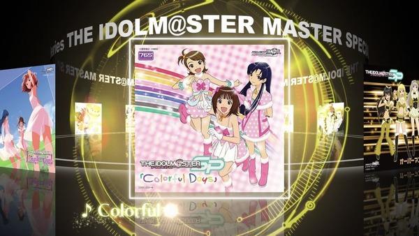 アイドルマスター (14)