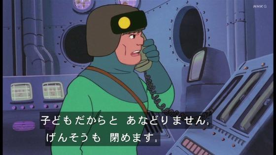 「未来少年コナン」第18話感想 画像 (60)