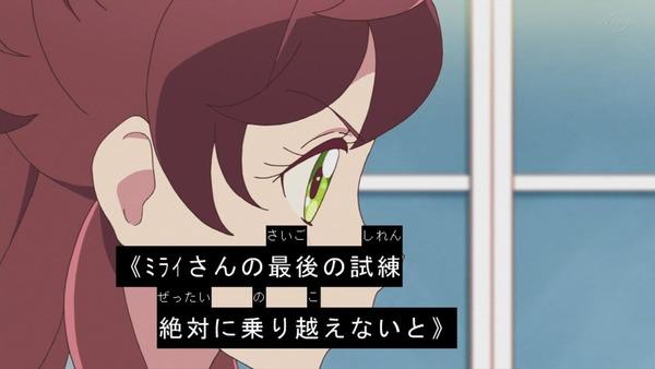 「アイカツフレンズ!」66話感想 (22)