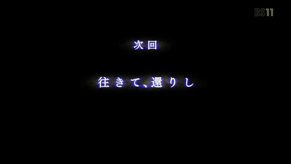 「ゴブリンスレイヤー」8話感想 (63)