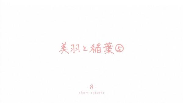 「月がきれい」8話 (51)