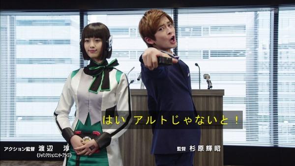 「仮面ライダーゼロワン」第2話感想 (60)