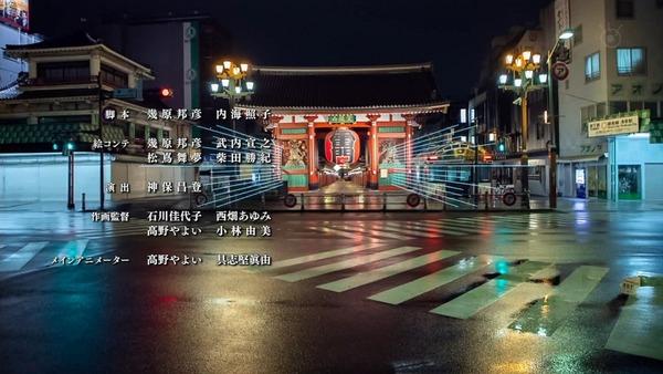 「さらざんまい」1話感想 (81)