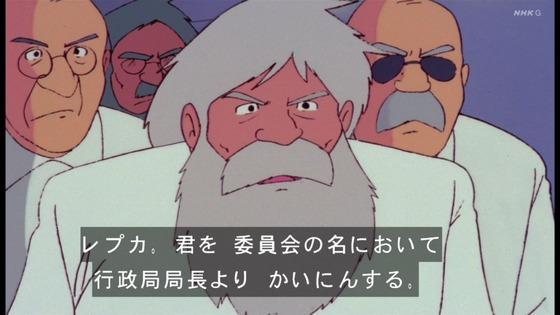 「未来少年コナン」第12話感想 (58)