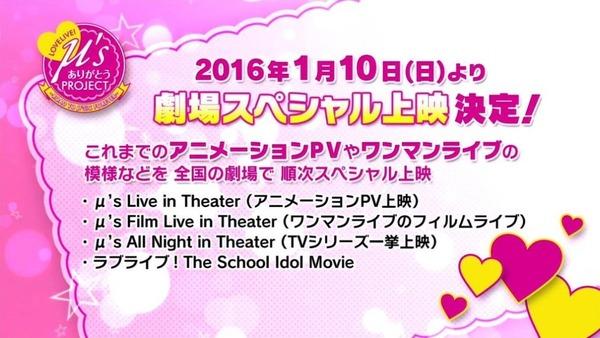 μ's Final LoveLive! (6)