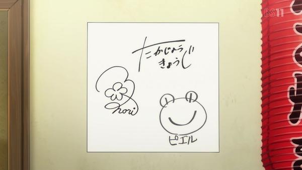 「アイドルマスター SideM」4話 (19)
